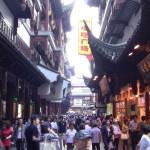 rues du quartier du yuyuan garden