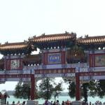 Arche Yunhuiyuyu