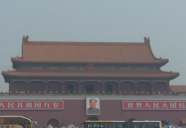De la cité interdite au Kung Fu