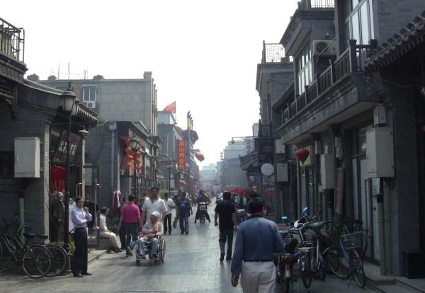 Une ville gigantesque et pleine de petites rues