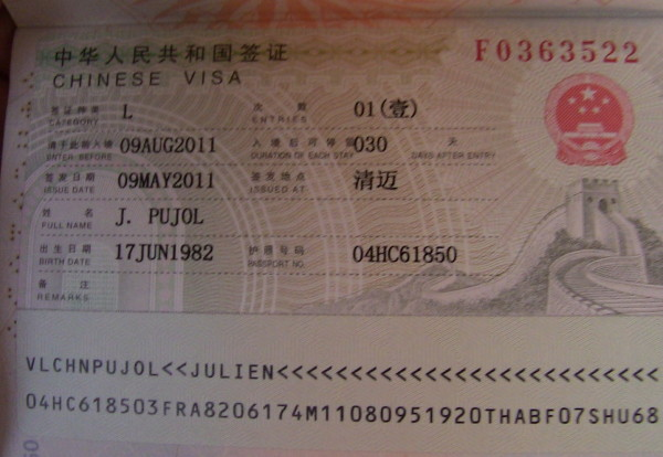 Visas : formulaire bleu ou formulaire jaune