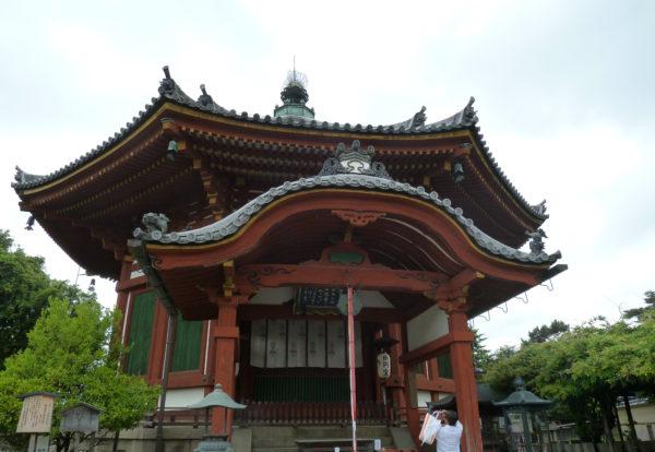 Petite histoire du Japon