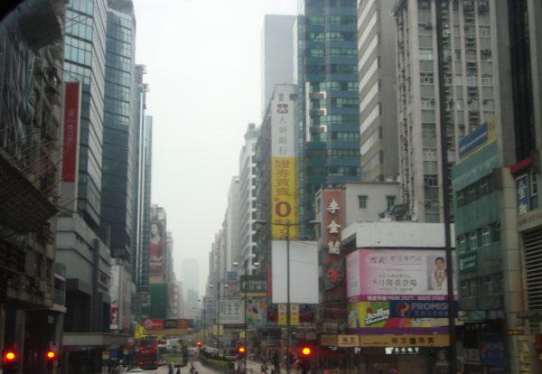 Hong Kong, la ville de toutes les tentations