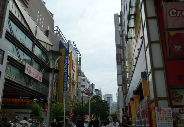 Dernier jour à Ikebukuro